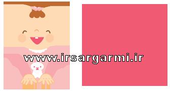 girl_name