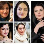 لیست کامل بازیگران زن ایرانی