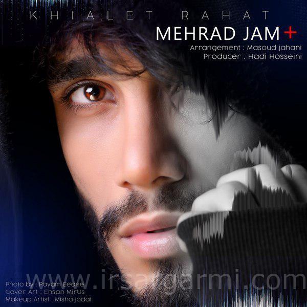 مهراد جم