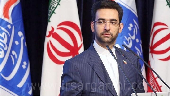 آذری-جهرمی-وزیر-ارتباطات