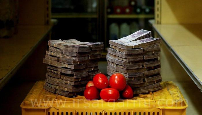 مقدار اسکناسی که در ونزوئلا برای خرید چند گوجه فرنگی پرداخت میشود