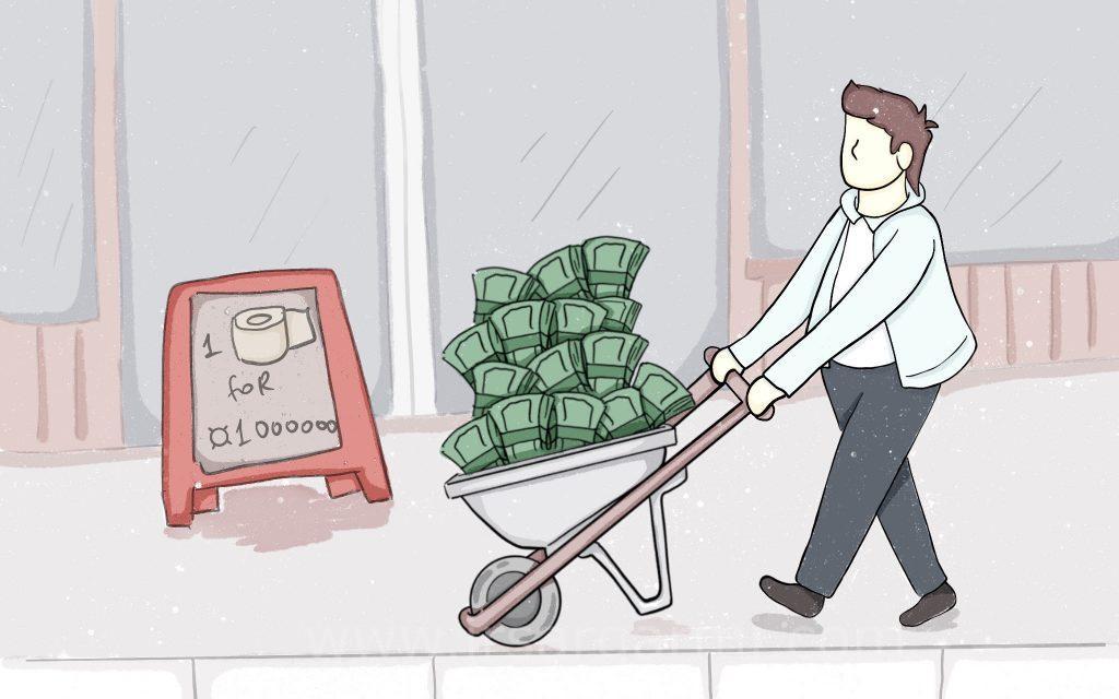 ضعیف ترین واحد پول های جهان