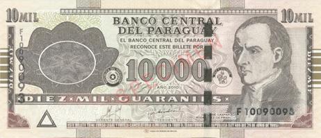 اسکناس گوارانی پاراگوئه (علامت اختصاری: PYG)