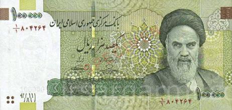 اسکناس ده هزار تومانی ایران (100000ریال)