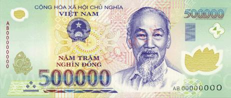 تصویر اسکناس دانگ ویتنام(علامت اختصاری: VND)