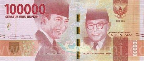 تصویر اسکناس روپیه اندونزی (علامت اختصاری: IDR)